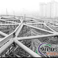 大型铝合金穹顶结构加工