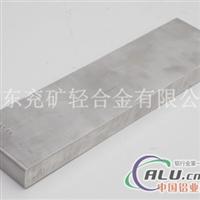 供应优质铝合金板材
