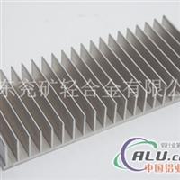 供应优质铝合金电子型材 散热器1