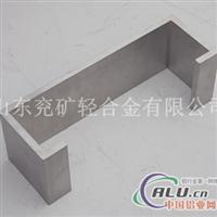 供应优质铝合金槽型材 槽铝3
