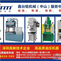 TM107S系列精密數控液壓壓裝機