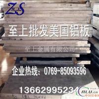 1050纯铝  纯铝板 纯铝板厂家