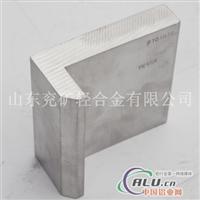 供应优质铝合金角型材 角铝2