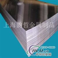 上海韵哲价格优惠M180100镁板