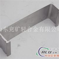 供应优质铝合金槽型材 槽铝2