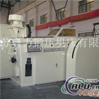 生产气雾剂铝罐的冷压机