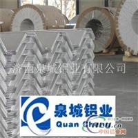 960型屋面鋁瓦960型屋面壓型鋁板