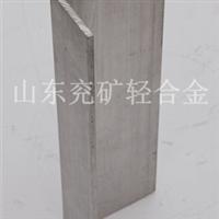 供应优质铝合金角型材 角铝3