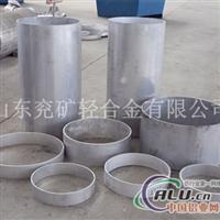 供应优质铝合金挤压圆管