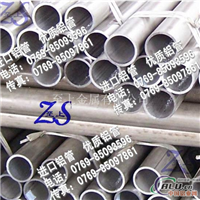 供应AA1050铝管  AA1050铝管规格