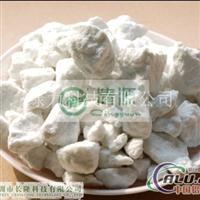 硫酸铝生产厂家,硫酸铝供应商