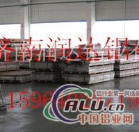 3003铝板现货供应