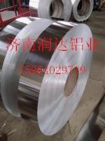 太阳能管内芯公用铝带
