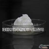 高溫陶瓷膏 剎車片消音潤滑劑