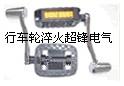 行车轮淬火设备感应淬火设备