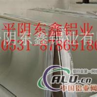 临盆供应5052材质铝卷铝板