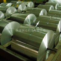 专业生产8011单零铝箔
