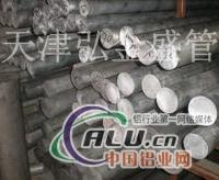 巢湖LY12铝棒机械性能  .