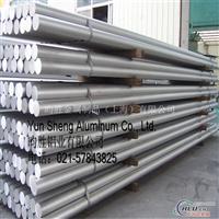 AA6061美棒【材质保证】AA6061美铝