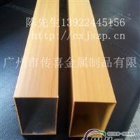 供应木纹铝型材隔断 铝型材方管