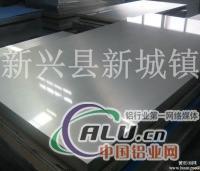 供应7075T651铝合金板,价格优惠