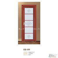 铝合金门窗加工 铝合金门窗加盟