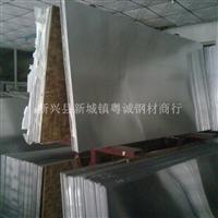 批发零售LF4铝合金板质量保证
