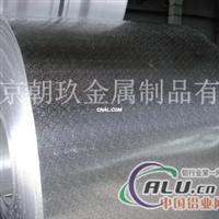 西南1050A铝板价钱 1050A铝管