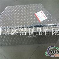 铝合金板、铝箱
