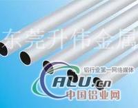 6063精密小铝管、薄壁铝管