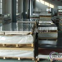 2A06铝板价格 2A06化学性能5086