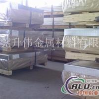 优质5052氧化铝板 6063氧化铝板