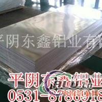 专业生产铝板,山东铝板
