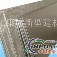 工厂低价直销不锈钢复合板