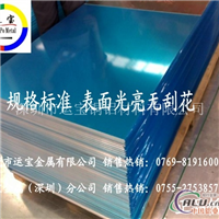2A12合金铝板 可热处理合金2A12