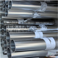 6063T6合金铝管6063铝管材