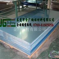 5052h32高強度鋁板 進口焊接鋁棒