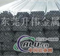 销售5454铝合金管 铝镁合金管