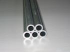 铝合金7178超微粒空心管 环保