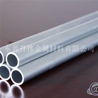 优异5052无缝铝管、挤压铝管