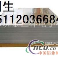 铝片电路板