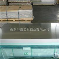 1.3.5.6.8合金铝板纯铝板花纹