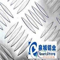 五条筋花纹铝板 防滑铝板