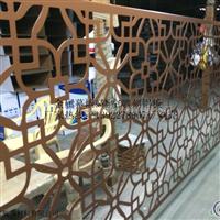 鋁合金室內屏風鏤空雕花鋁板