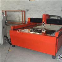雕刻机厂家供应大型铝板切割机