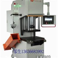 单柱数控油压机液压机