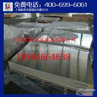 7075铝板 供应7075铝板 7075铝板