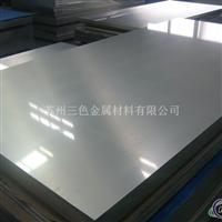 2024铝板阳极氧化镜面铝板