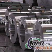 供应1070铝板1070铝卷1070花纹铝板