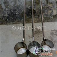 舀铝水瓢、废铝熔炼炉